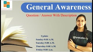 general awareness important question answer