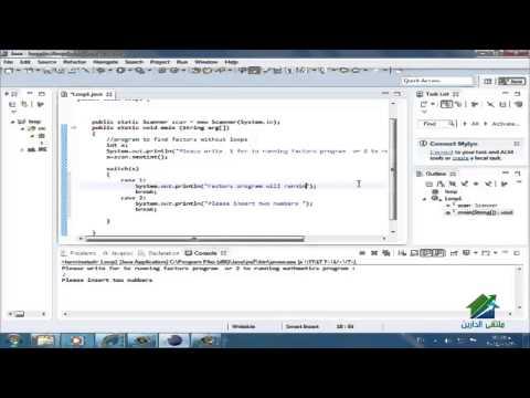 Java programming SE Level 1| Aldarayn Academy | Lec 11