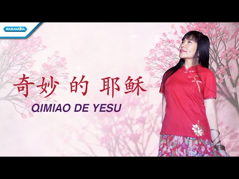 Herlin Pirena - Qi Miao De Yesu (with lyric)