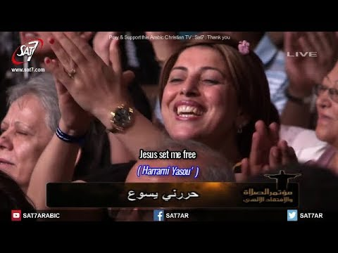 Harranii Yasou' ..(Jesus set me free)...Arabic Christian song(Subtitles)