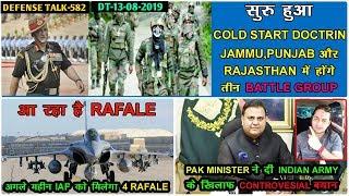 Indian Defence News:अगले महीने IAF को मिलेगा RAFALE,सुरु हुआ Cold Start Doctrine,PAK test Harba ASCM