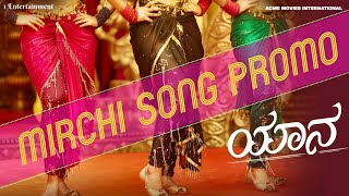 Mirchi Video Song Promo | Yaanaa | Vaibhavi, Vainidhi, Vaisiri | Vijayalakshmi Singh