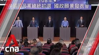 Kuomintang holds final round of televised policy presentation