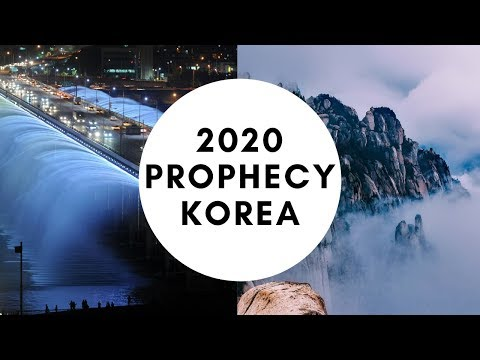 2020 Prophecy Korea