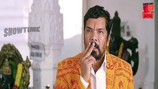 Posani Krishna Murali Hilarious Comedy Scene |  Top Comedy |  Show Time Videos