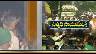 Krishna Floods Man - Made State Failed Provide Relief | Over Chandrababu Visits Flood Affected Areas