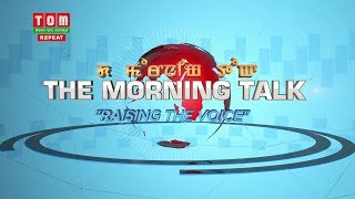 THE MORNING TALK - RAISING THE VOICE EP -34 , 16th JULY 2019