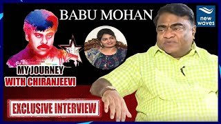 Comedy Actor Babu Mohan Exclusive Interview | My Journey with Chiranjeevi | New Waves