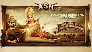 Video Trailer Avan Srimannarayana