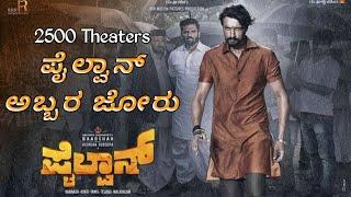 Pailwaan movie release across 2500 theaters in world wide   kichcha sudeep suneel Shetty pailwansong