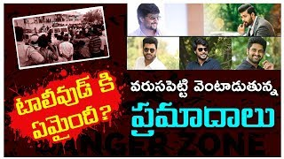 Reasons Behind Why Tollywood Actors Getting Injured in Shooting Spot || i5 Network