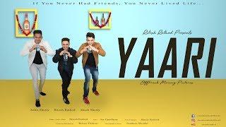 Yaari | Ritesh Rathod | Official Video | Gujarati - riteshrathodofficial , Others