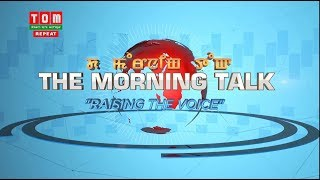 THE MORNING TALK - RAISING THE VOICE EP-29, 11TH  JULY 2019.