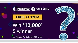 Which is the smallest state in India? || Amazon quiz Contest all correct answers today