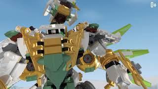 Механический Титан Ллойда - LEGO Ninjago - 70676
