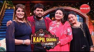 The Kapil Sharma Show Season 2 Full Episode | 18th Aug 2019 | Angry Birds 2 | Aruna Irani & Bindu