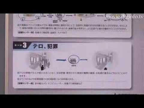 FRIGO-M Mitsubishi : Diginfo - UCOHoBDJhP2cpYAI8YKroFbA