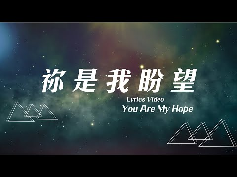 / You Are My HopeMV -  ft.