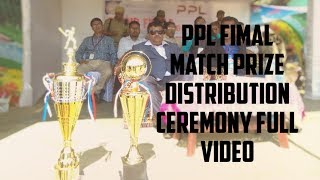 PPL final match prize distribution ceremony kalapni won the match vs rajaballa