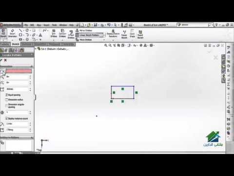 SolidWorks 2012 | Aldarayn Academy | Lec 6