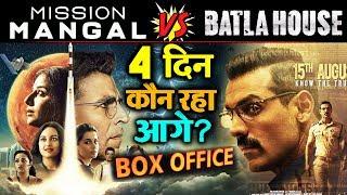 Mission Mangal Vs Batla House   चौथे दिन किसने मारी बाज़ी ?   Box Office   Akshay Vs John