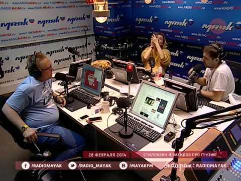 Стиллавин и Вахидов про Грузию - UCPtQb8rCvsr12gb2XaR7cXA