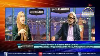 Britains Muslim Hate Crime I Mohsin Abbas I Narjis Mobalighi I 25 06 2019