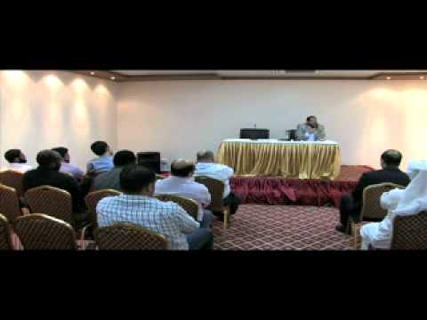محاضرة العلاقات الانسانية / د. أكرم رضا