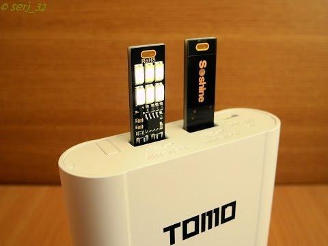 USB светильник Soshine с регулировкой яркости - UC0JwCPIonYW2oSegSU879Hw