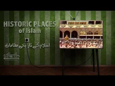 Historical Places Of Islam