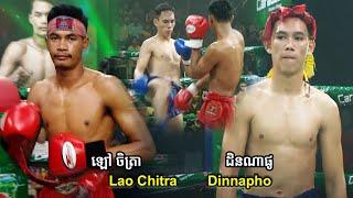 ឡៅ ចិត្រា (កម្ពុជា) Vs (ថៃ) ឌីនណាផូ, Lao Chetra, Cambodia Vs Thai, 17 Aug 2019, Kun Khmer