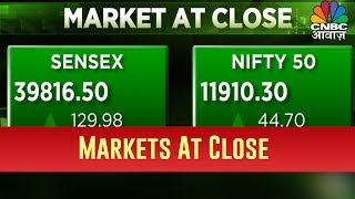 Sensex Ends 130 Points Up Led By HDFC, Reliance Industries, Nifty Settles Above 11,900