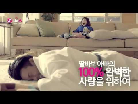 LG LTE-A CF (with Choo Sung Hoon)