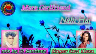 Watch Mera Girlfriend Nahi Hai New Nagpuri Dj Song 2019