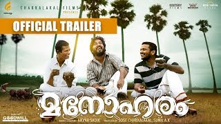 Video Trailer Manoharam
