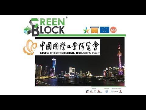 GREEN BLOCK at CIIF Shanghai 2018