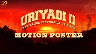 Video Trailer Uriyadi 2