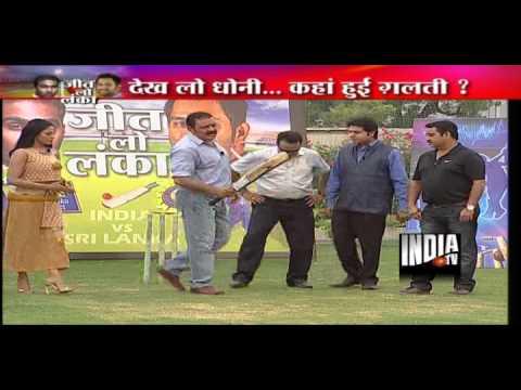 Indian Media blasted Team India