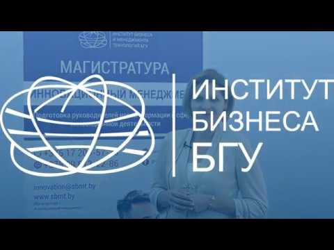 Отзывы выпускников магистратуры «Инновационный менеджмент», июль 2018