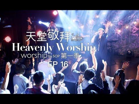 LIVE - EP16 HD :