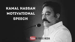 Watch Kamal Hassan Dialogue Anbe Sivam Whatsapp Status Tamil