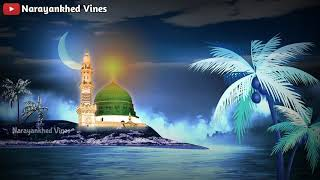 Watch Heart Touching Beautiful Urdu Naat Sharif Jumma