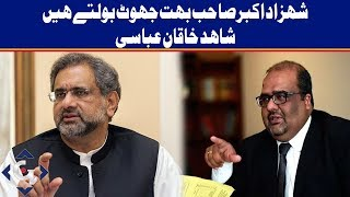Abbasi points finger at Shahzad Akbar for Daily Mail story