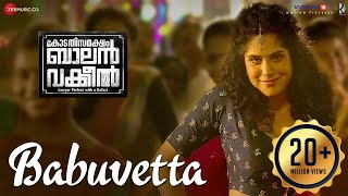 Video Trailer Kodathi Samaksham Balan Vakeel
