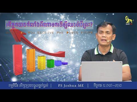 The Upper Room Bible Study  05 April  2021 (Live)