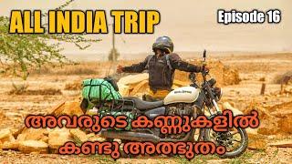 ALL INDIA TRIP | EP16 l RAJASTHAN DESERT AND VILLAGE LIFE | MALAYALAM TRAVEL VLOG