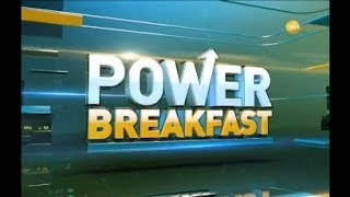 Power Breakfast: Major triggers that should matter for market today, August 22nd, 2019