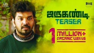 Video Trailer Jarugandi