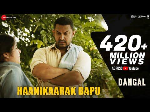Haanikaarak Bapu Lyrics - Dangal | Aamir Khan | Pritam