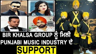 Bir Khalsa Group gets support from Punjabi Industry for America's Got Talent | Dainik Savera